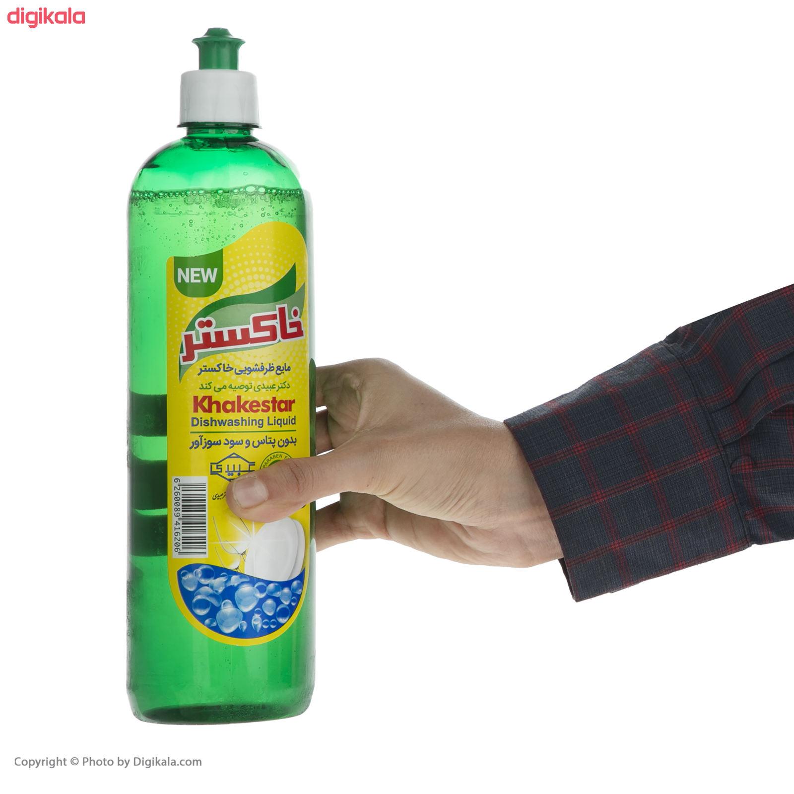 مایع ظرفشویی خاکستر کد 01 مقدار 800 گرم main 1 3