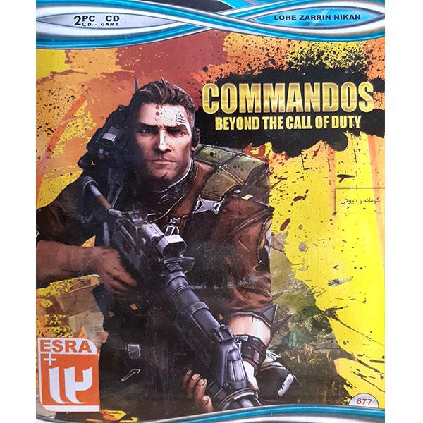 بازی COMMANDOS BEYOND THE CALL OF DUTY مخصوص PC