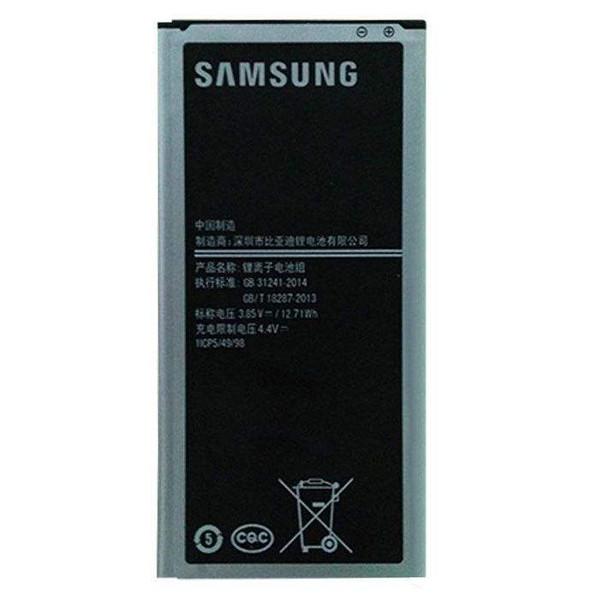 باتری موبایل مدل EB-BJ710CBC ظرفیت 3300 میلی آمپر ساعت مناسب برای گوشی موبایل سامسونگ Galaxy J7 2016