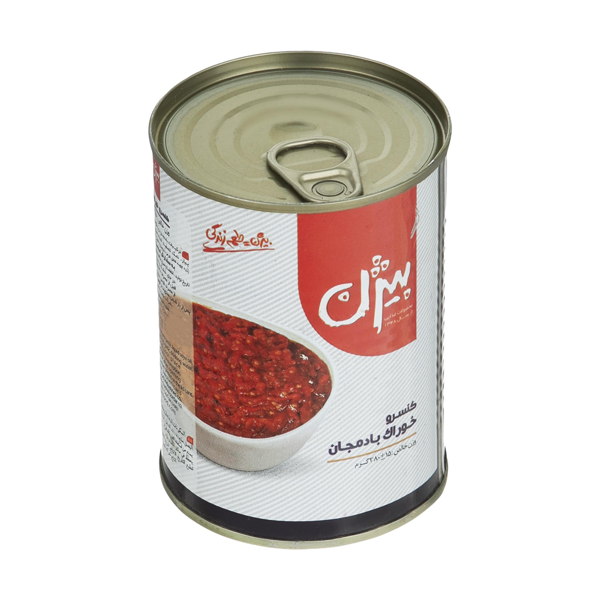 کنسرو خوراک بادمجان بیژن - 380 گرم