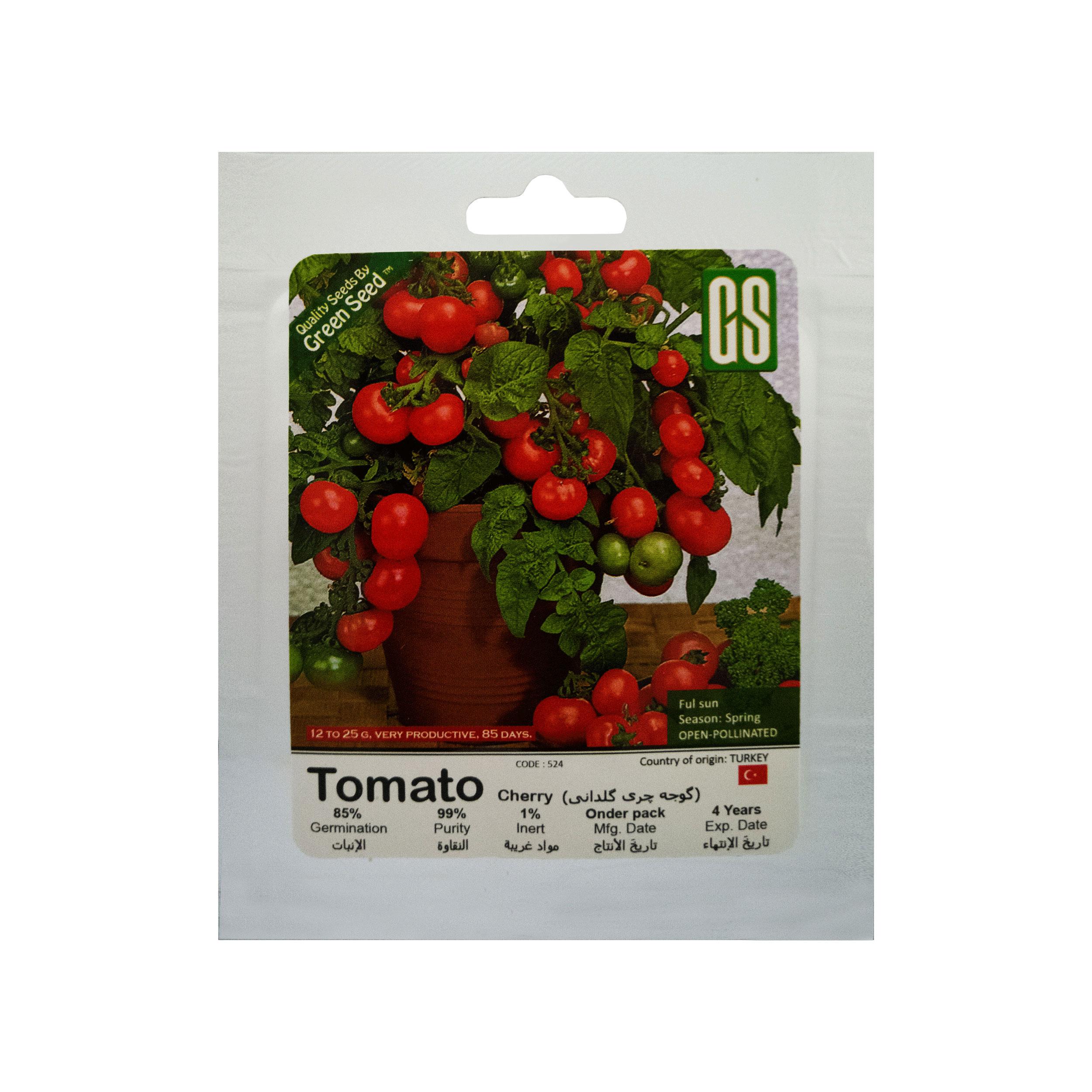 بذر گوجه چری گلدانی گرین سید مدل BZG164