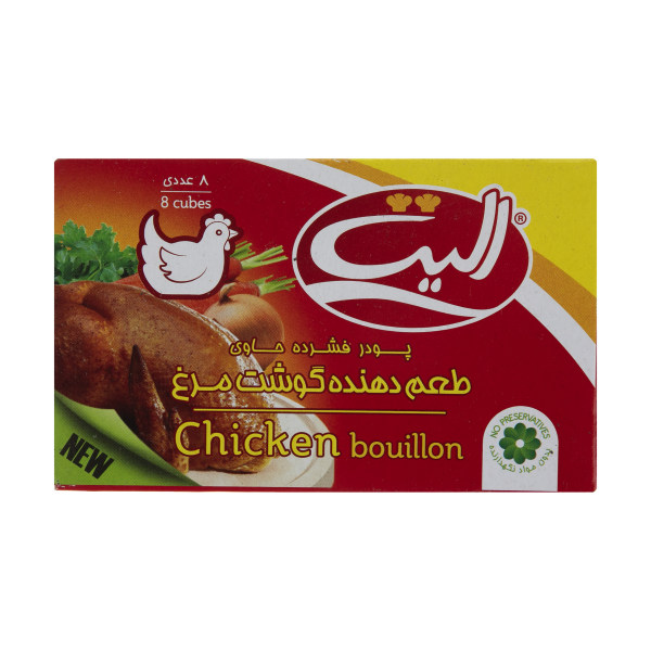 پودر عصاره گوشت مرغ الیت مقدار 80 گرم
