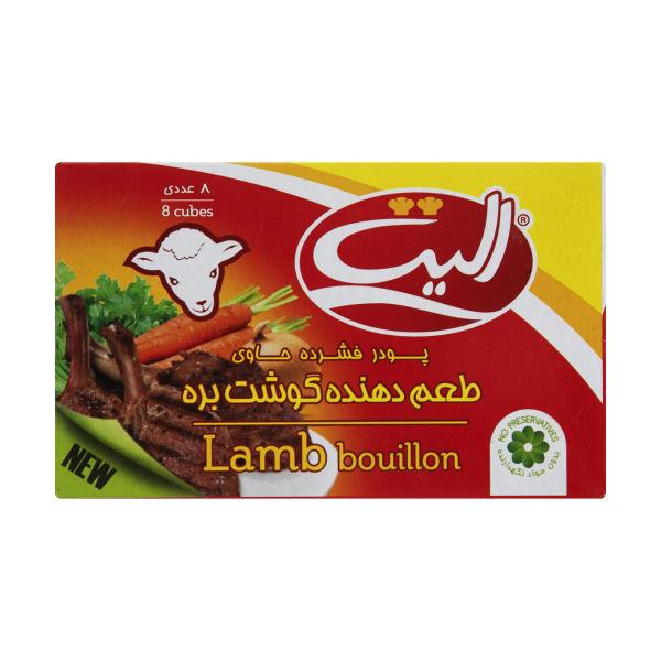 پودر عصاره گوشت بره الیت مقدار 80 گرم