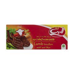 پودر عصاره گوشت بره الیت مقدار 120 گرم