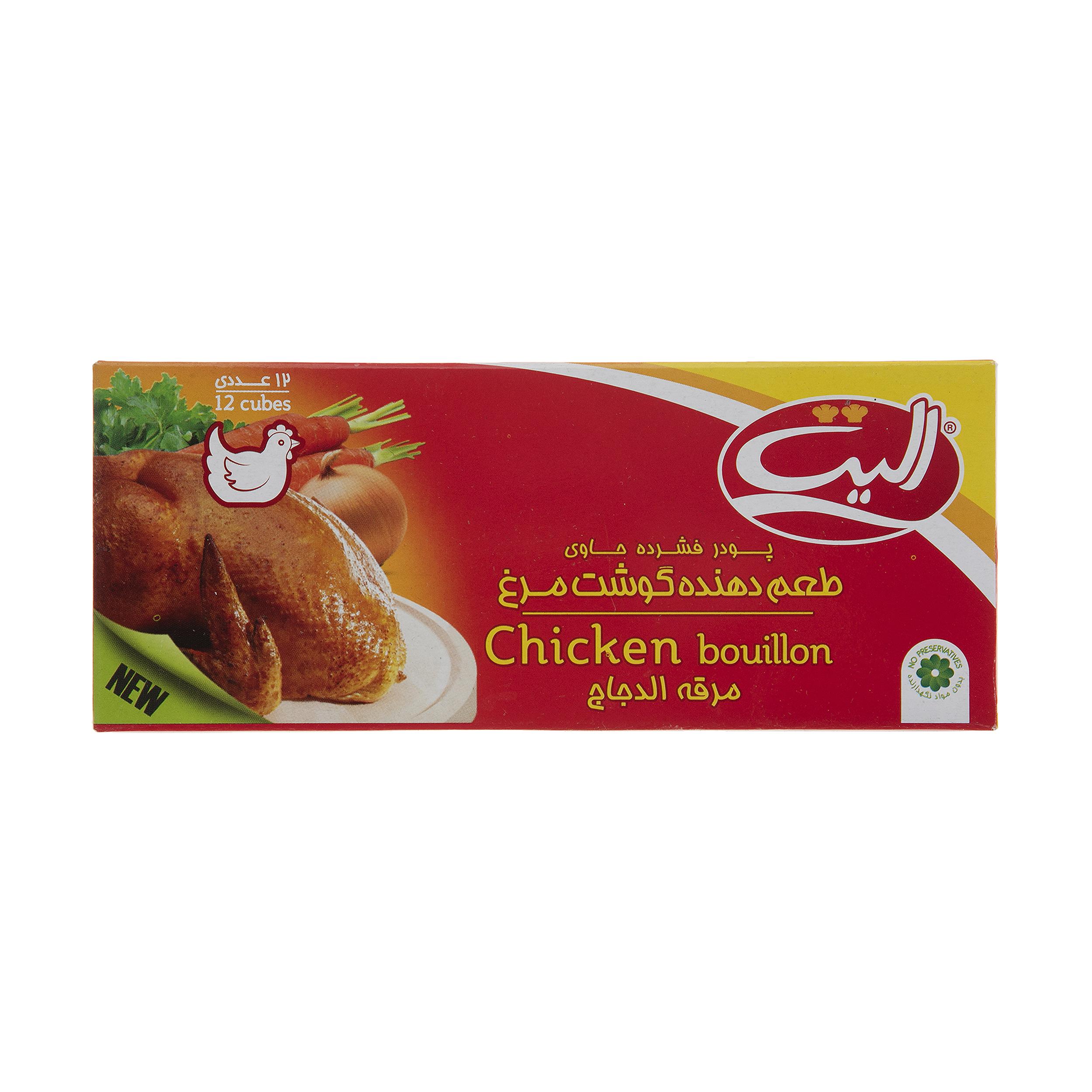 پودر عصاره گوشت مرغ الیت مقدار 120 گرم