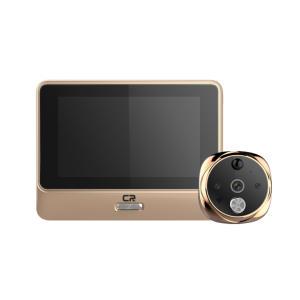 چشمی دیجیتال سی آر مدل ZP-YC