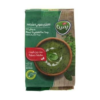 سبزی سوپ منجمد پمینا مقدار 400 گرم