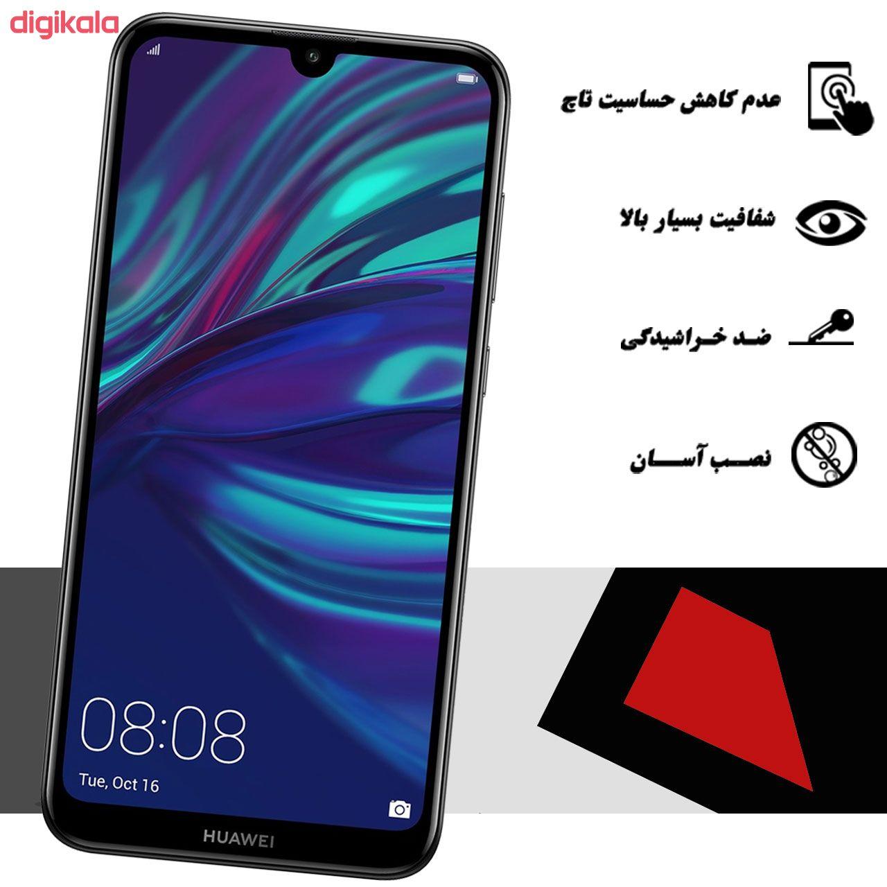 محافظ صفحه نمایش هورس مدل UCC مناسب برای گوشی موبایل هوآوی Y7 Prime 2019 main 1 3