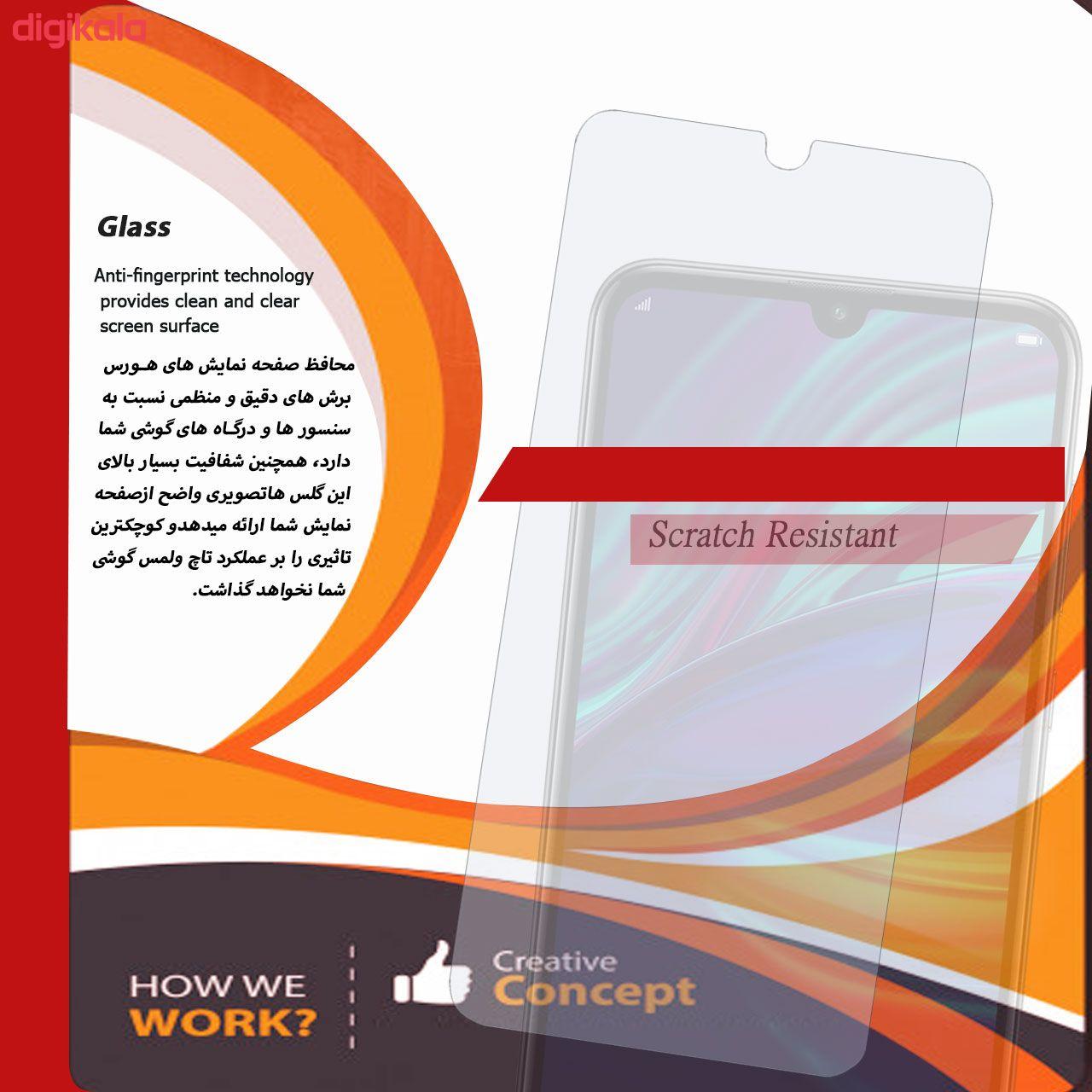 محافظ صفحه نمایش هورس مدل UCC مناسب برای گوشی موبایل هوآوی Y7 Prime 2019 main 1 4