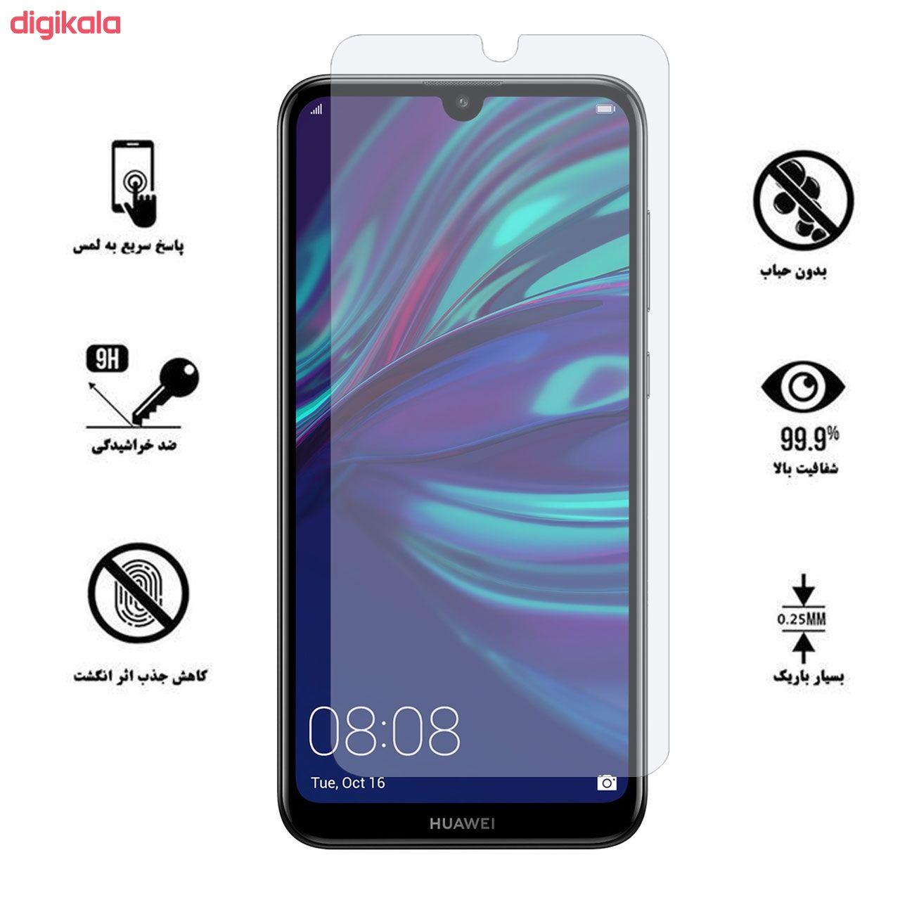محافظ صفحه نمایش هورس مدل UCC مناسب برای گوشی موبایل هوآوی Y7 Prime 2019 main 1 5