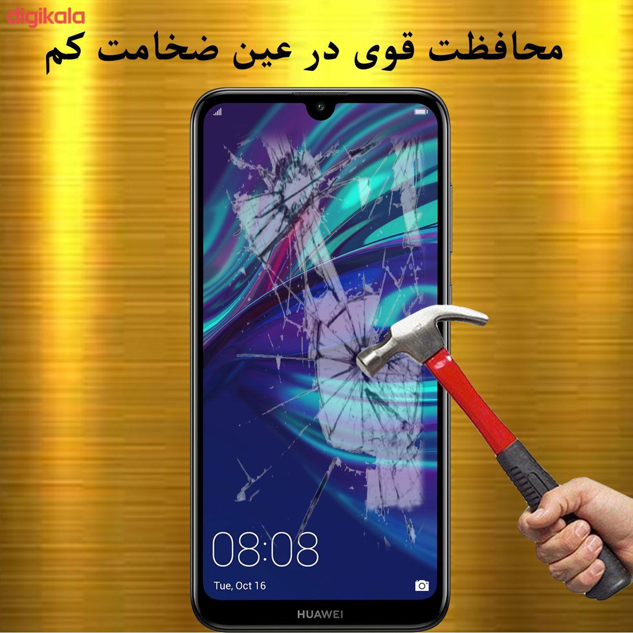 محافظ صفحه نمایش هورس مدل UCC مناسب برای گوشی موبایل هوآوی Y7 Prime 2019 main 1 6