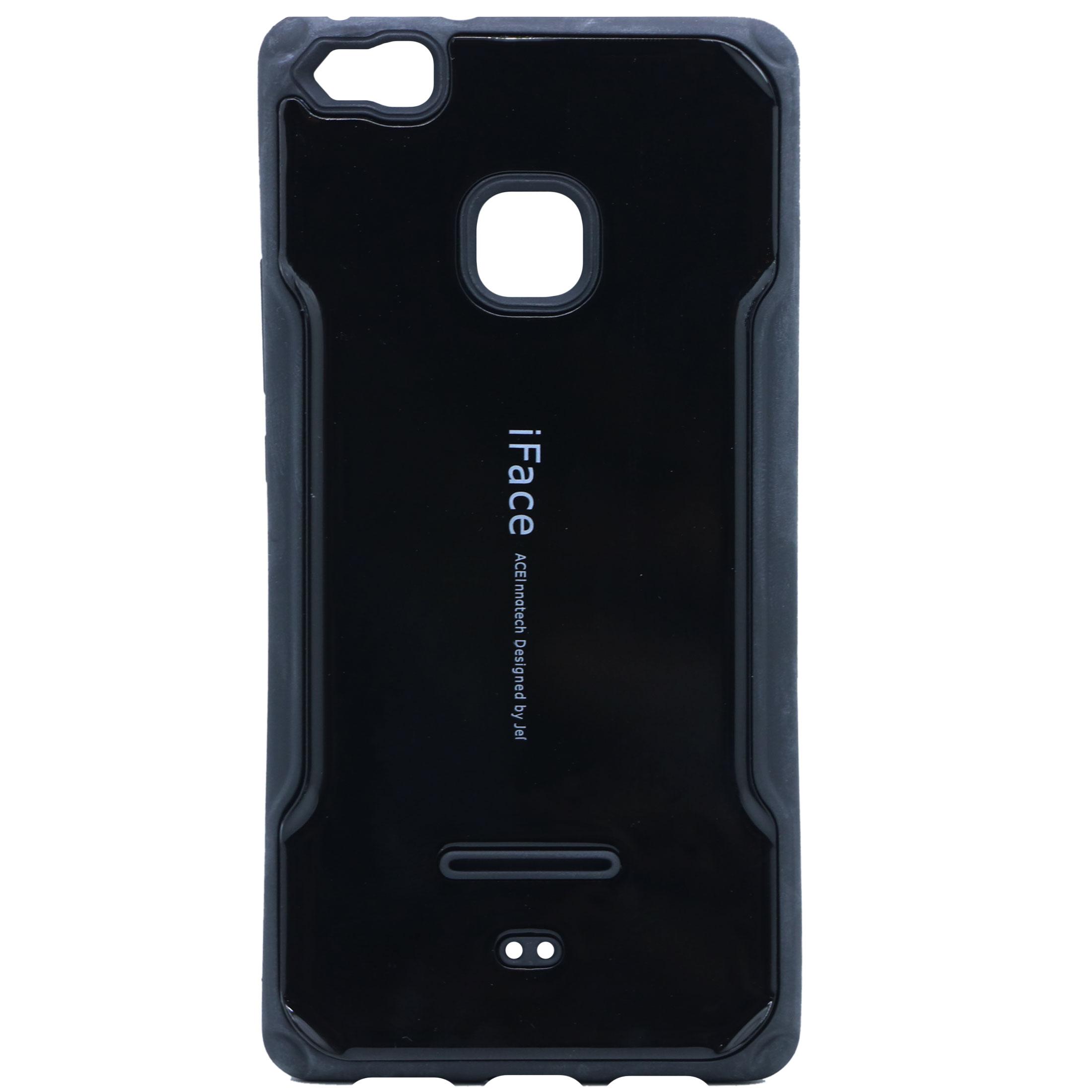 کاور مدل IFC_01 مناسب برای گوشی موبایل هوآوی P9 Lite              ( قیمت و خرید)