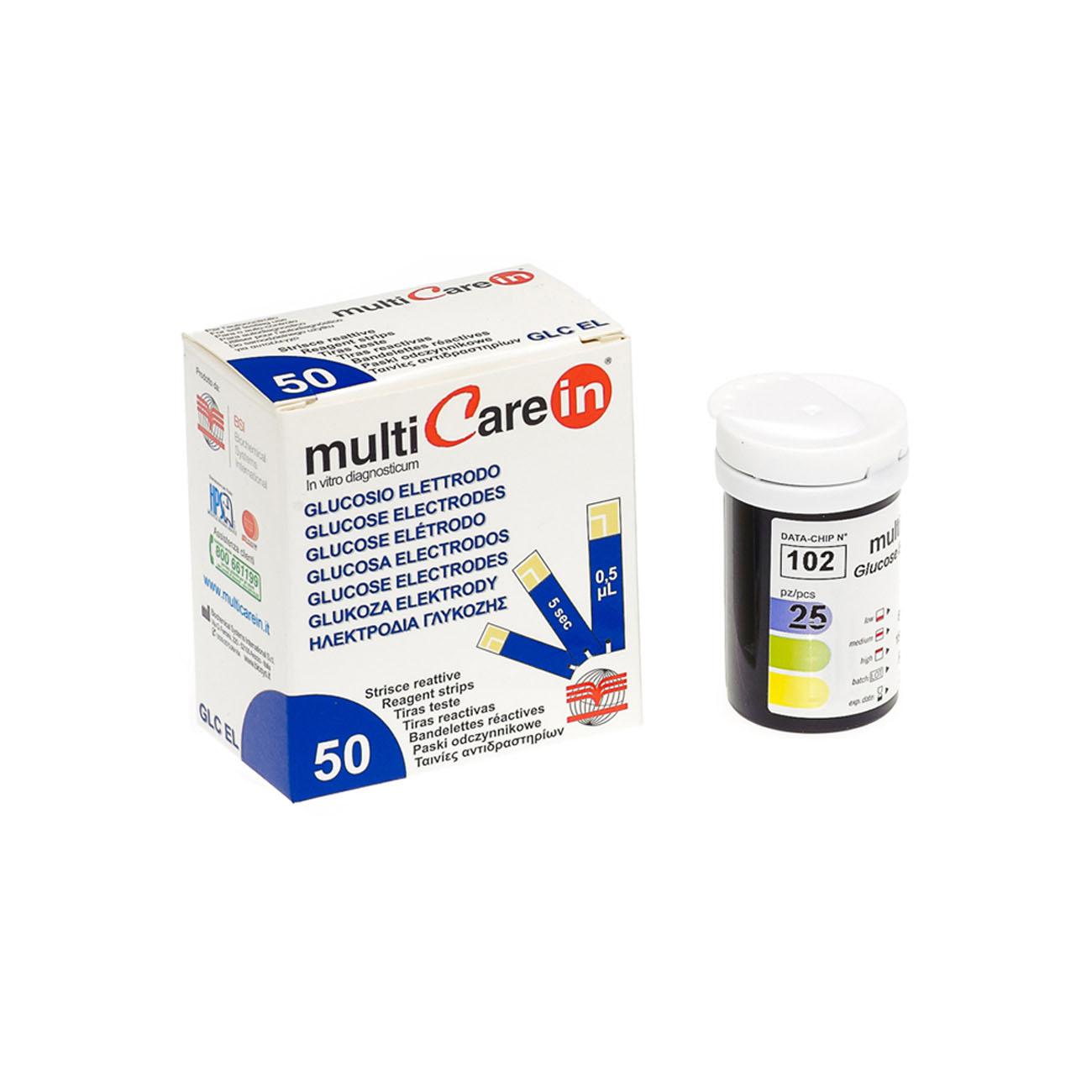 تصویر نوار تست قند خون بی اس آی مدل MulticareIN  بسته 50 عددی
