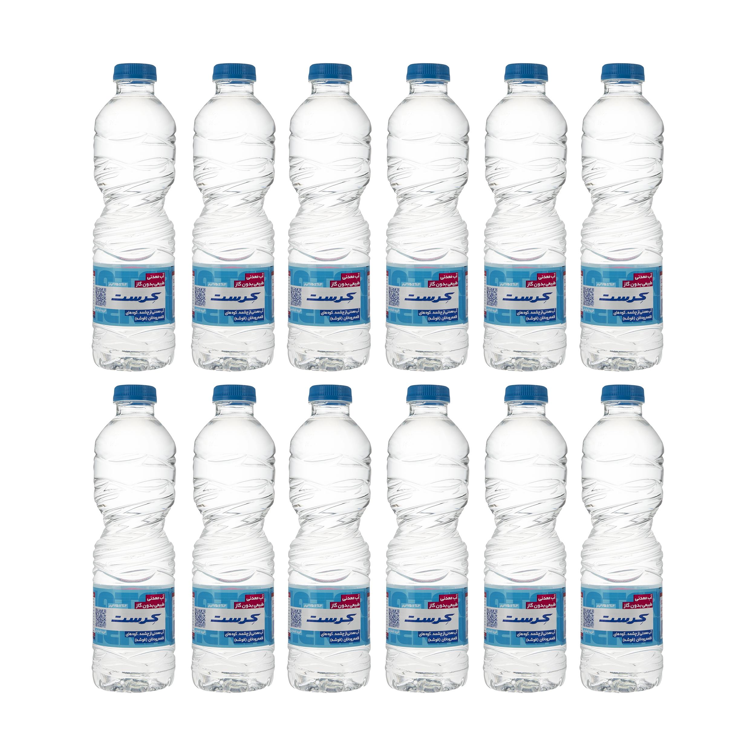آب معدنی کرست - 0.5 لیتر بسته 12 عددی