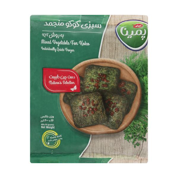 سبزی کوکو منجمد پمینا مقدار 400 گرم