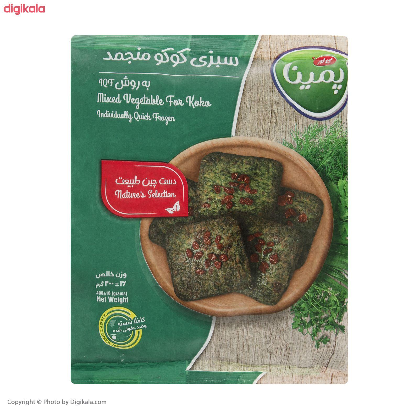 سبزی کوکو منجمد پمینا مقدار 400 گرم main 1 4