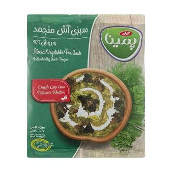 سبزی آش منجمد پمینا مقدار 400 گرم