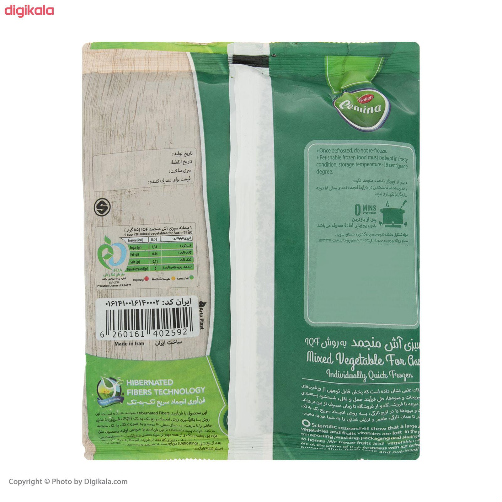 سبزی آش منجمد پمینا مقدار 400 گرم main 1 1