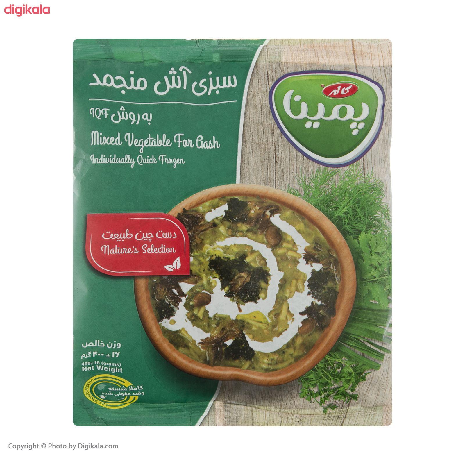 سبزی آش منجمد پمینا مقدار 400 گرم main 1 4