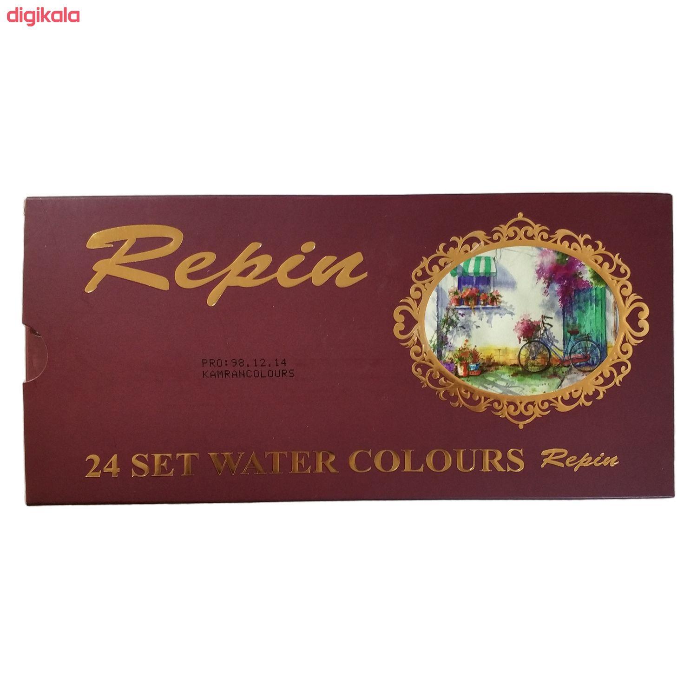 آبرنگ 24 رنگ رپین کد 101086 main 1 1