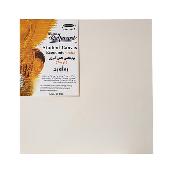 بوم نقاشی ره آورد مدل ULK سایز 10x10 سانتی متر بسته 5 عددی