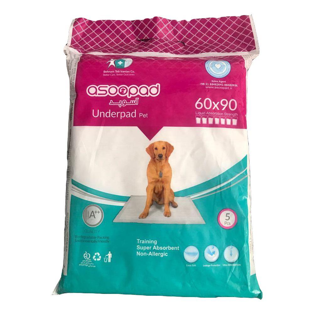 پد زیر انداز بهداشتی سگ آسوپد کد 01 بسته 5 عددی