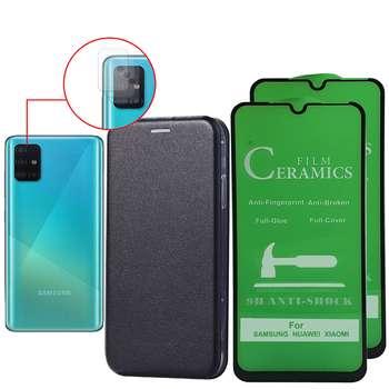کیف کلاسوری اینفینیتی مدل CLCZSA51 مناسب برای گوشی موبایل سامسونگ GALAXY A51 به همراه دو عدد محافظ صفحه نمایش و دو عدد محافظ لنز دوربین