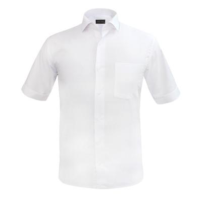 تصویر پیراهن آستین کوتاه مردانه نگین کد DAK-20845 رنگ سفید