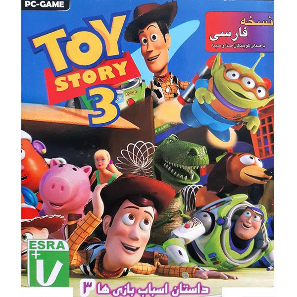 بازی داستان اسباب بازی های 3  مخصوص PC