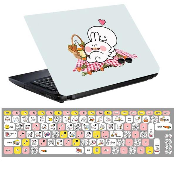 استیکر لپ تاپ طرح خرگوش لاین کد 0220-99 مناسب برای لپ تاپ 15.6 اینچ به همراه برچسب حروف فارسی کیبورد