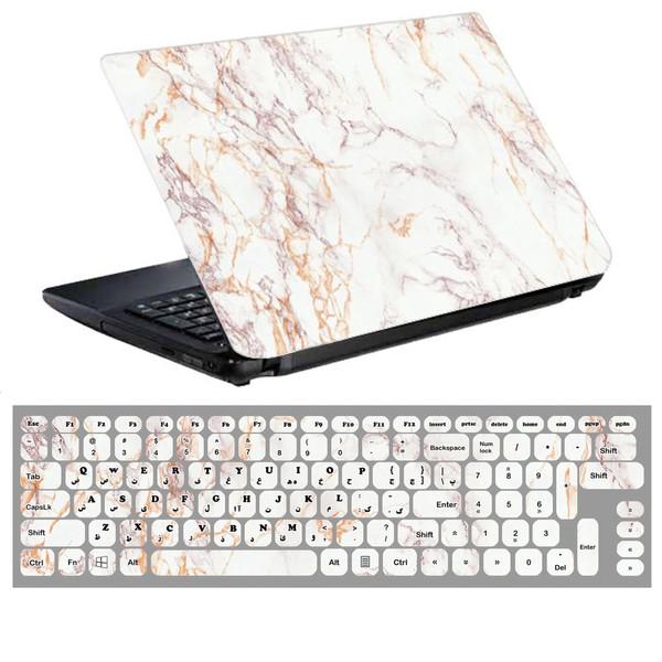 استیکر لپ تاپ طرح سنگ مرمر کد 0220-99 مناسب برای لپ تاپ 15.6 اینچ به همراه برچسب حروف فارسی کیبورد