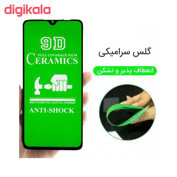 محافظ صفحه نمایش 9D مدل DC-S01 مناسب برای گوشی موبایل سامسونگ Galaxy A10 / A10s / M10 main 1 2