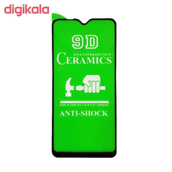 محافظ صفحه نمایش 9D مدل DC-S01 مناسب برای گوشی موبایل سامسونگ Galaxy A10 / A10s / M10 main 1 5