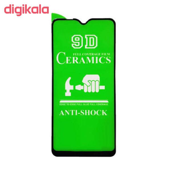 محافظ صفحه نمایش 9D مدل DC-S01 مناسب برای گوشی موبایل سامسونگ Galaxy A51 main 1 5