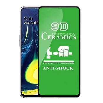 محافظ صفحه نمایش 9D مدل DC-S01 مناسب برای گوشی موبایل سامسونگ Galaxy A71
