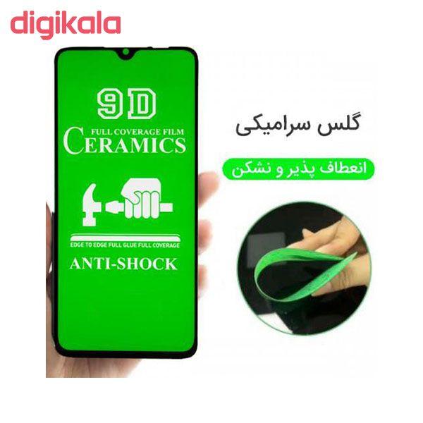 محافظ صفحه نمایش 9D مدل DC-S01 مناسب برای گوشی موبایل سامسونگ Galaxy A71 main 1 3