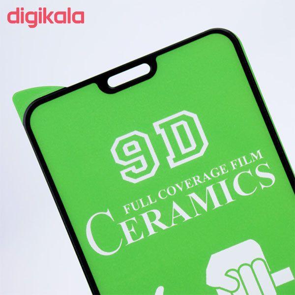 محافظ صفحه نمایش 9D مدل DC-Xi01 مناسب برای گوشی موبایل شیائومی  Redmi note 8 pro main 1 6