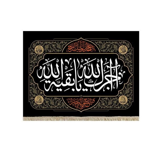 پرچم طرح اجرک الله یا بقیة الله کد pr5
