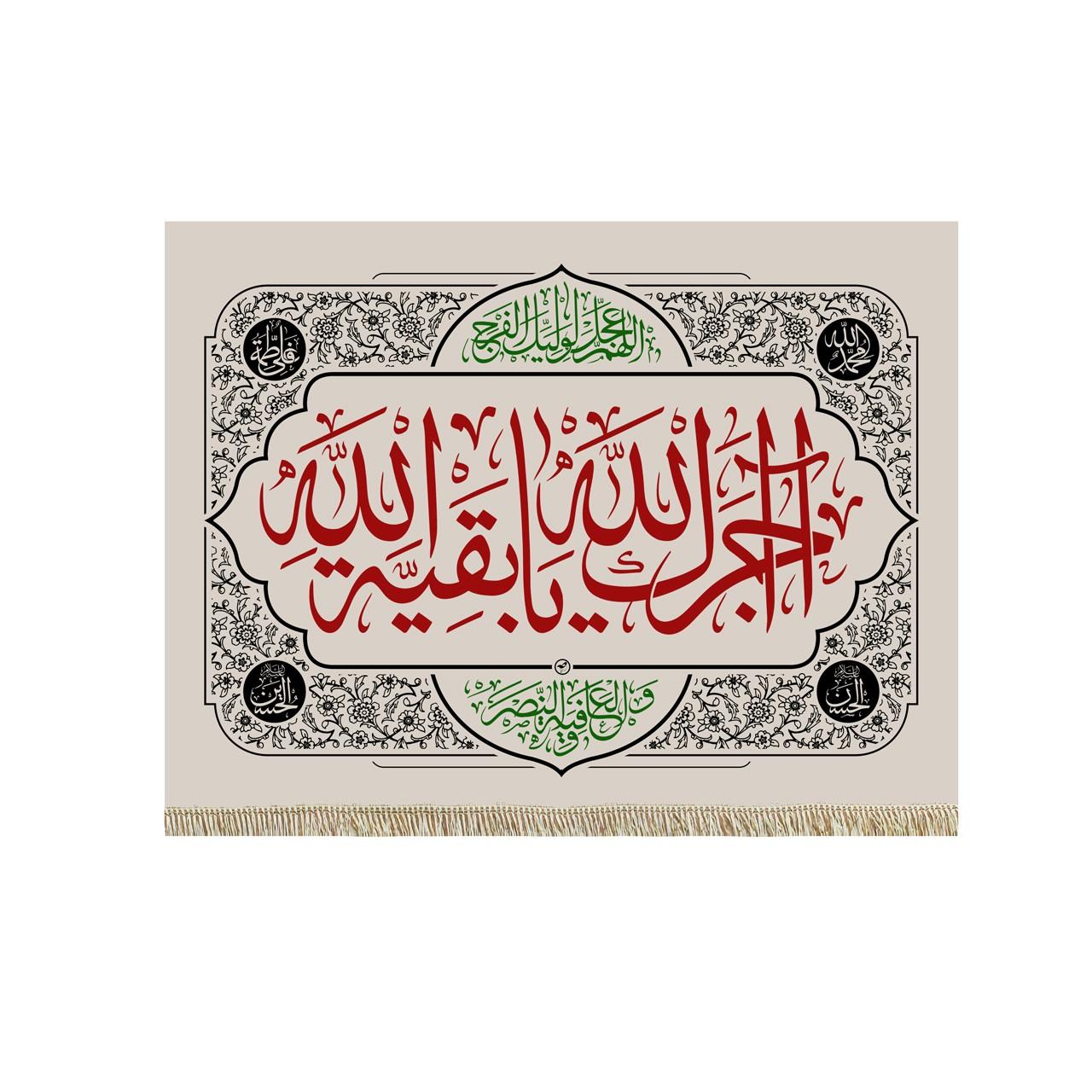 پرچم طرح اجرک الله یا بقیة الله کد pr6