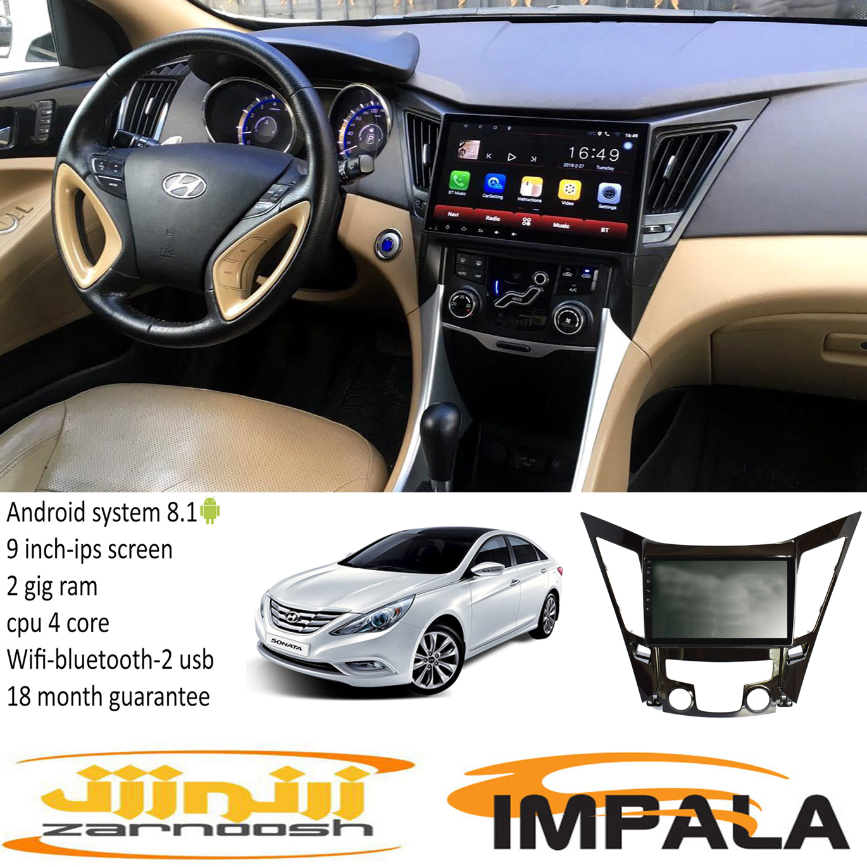 خرید اینترنتی پخش کننده خودرو ایمپالا مدل SK0596 اورجینال