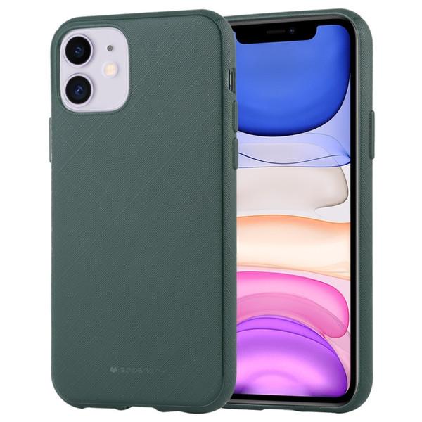 کاور گوسپری مدل Style Lux مناسب برای گوشی موبایل اپل iPhone 11