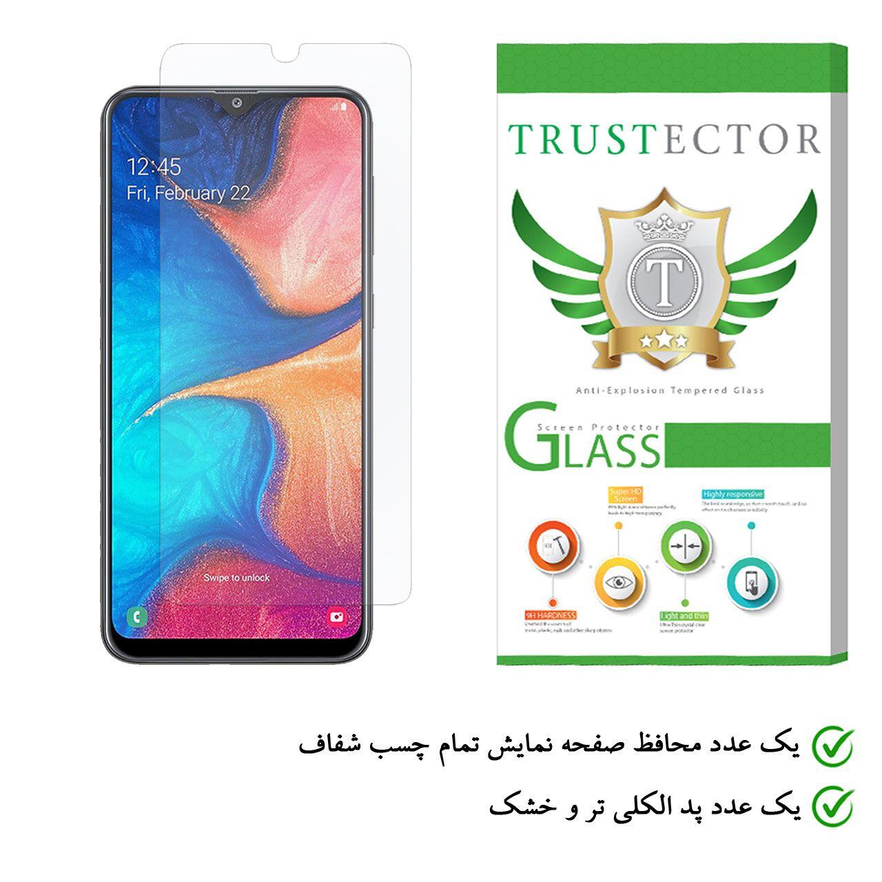 محافظ صفحه نمایش تراستکتور مدل GLS مناسب برای گوشی موبایل سامسونگ Galaxy A20 main 1 3