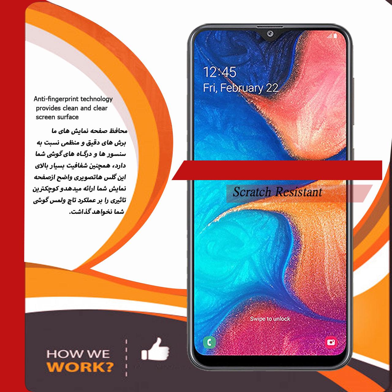 محافظ صفحه نمایش تراستکتور مدل GLS مناسب برای گوشی موبایل سامسونگ Galaxy A20 main 1 6
