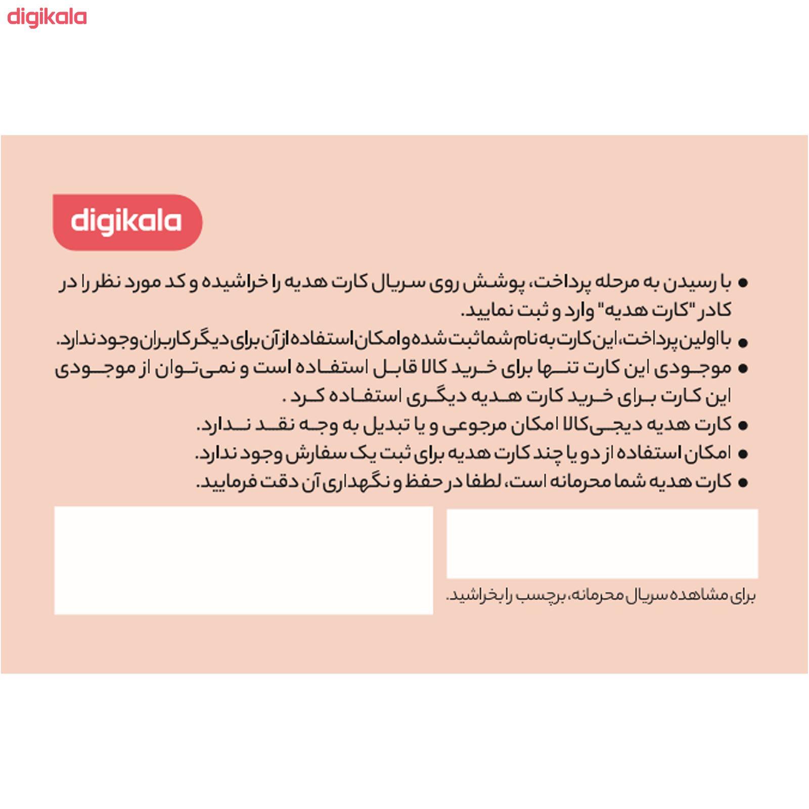 کارت هدیه دیجی کالا به ارزش 300,000 تومان طرح روز زن main 1 2