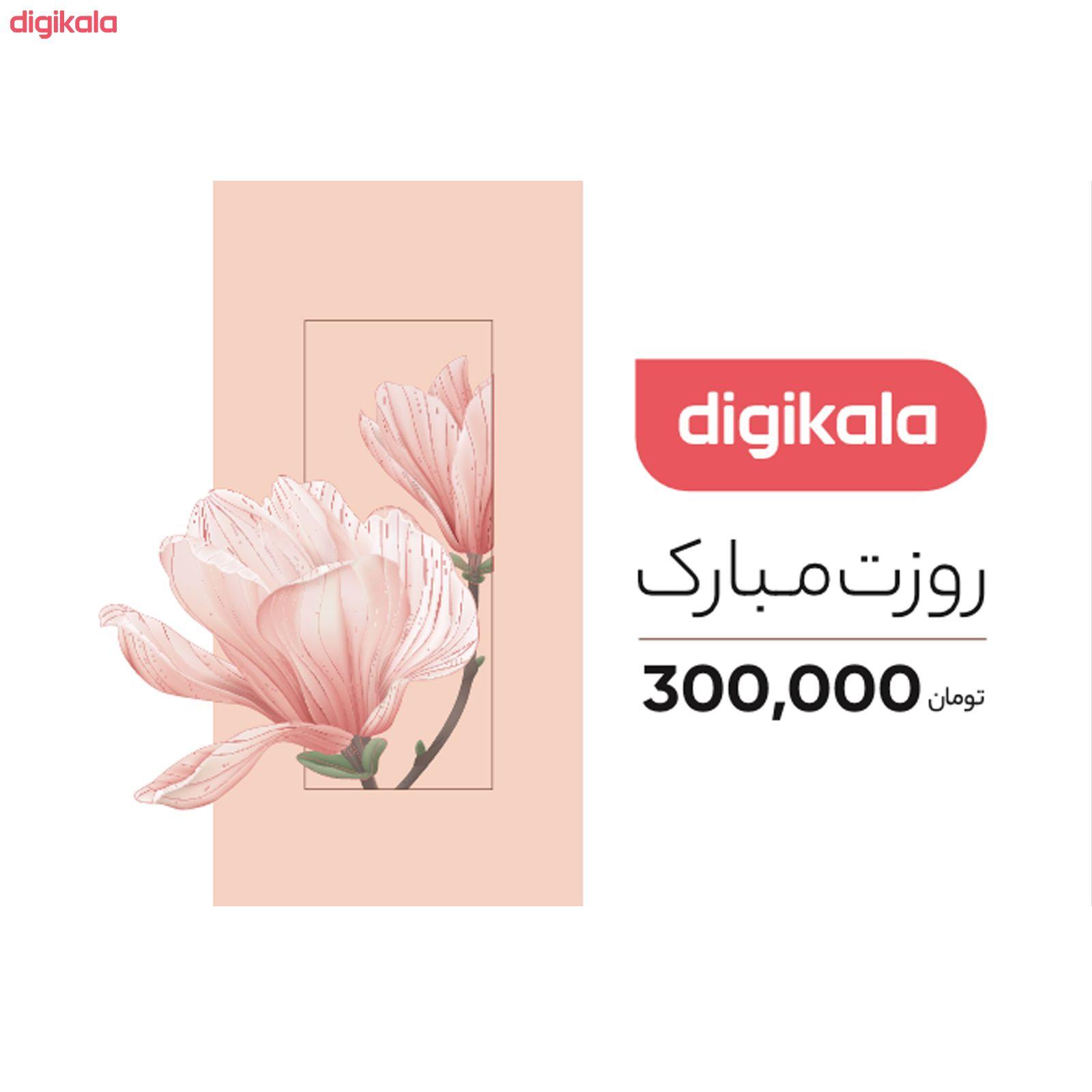 کارت هدیه دیجی کالا به ارزش 300,000 تومان طرح روز زن main 1 1