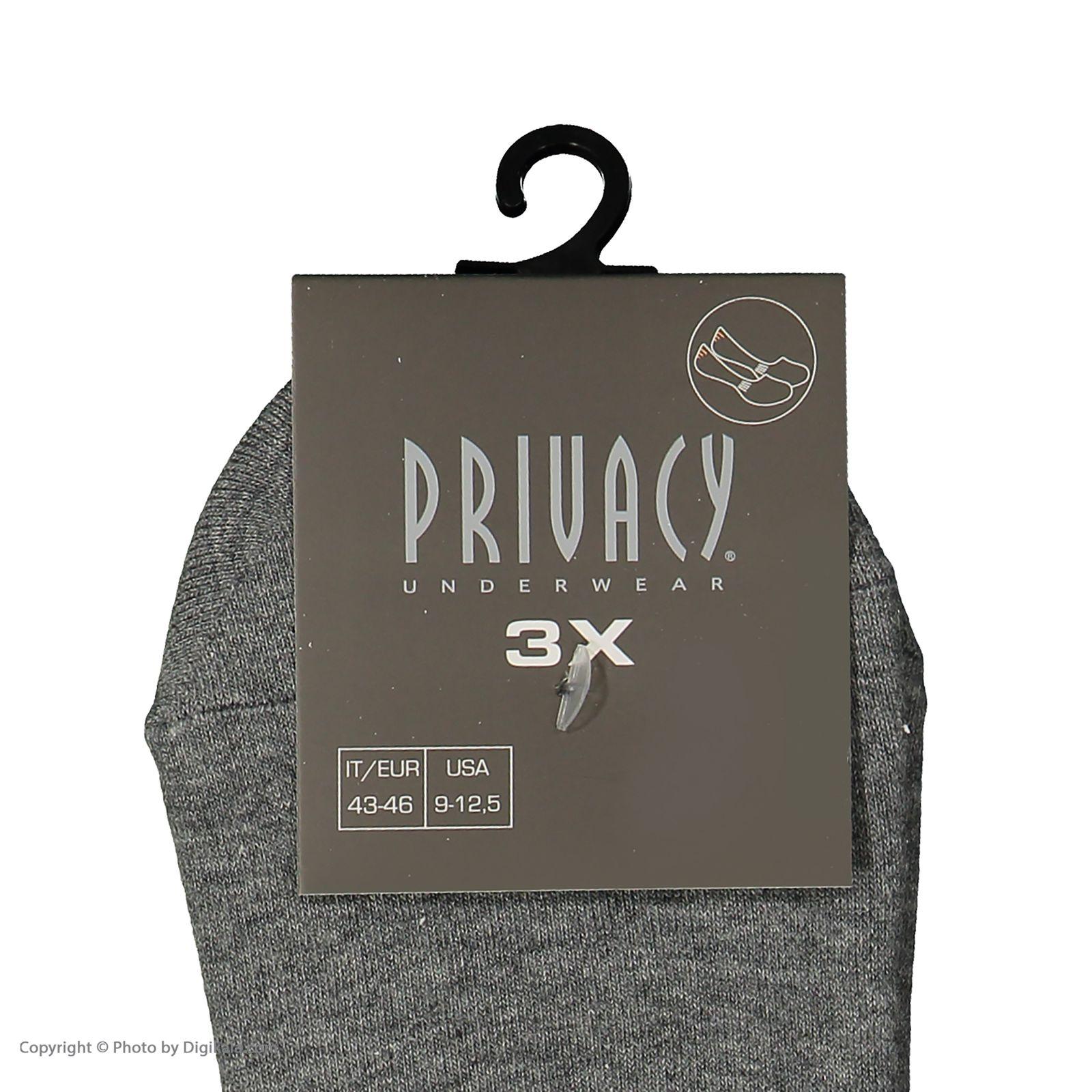 جوراب مردانه یوپیم مدل 5116940-Melange Grey بسته 3 عددی - طوسي - 4