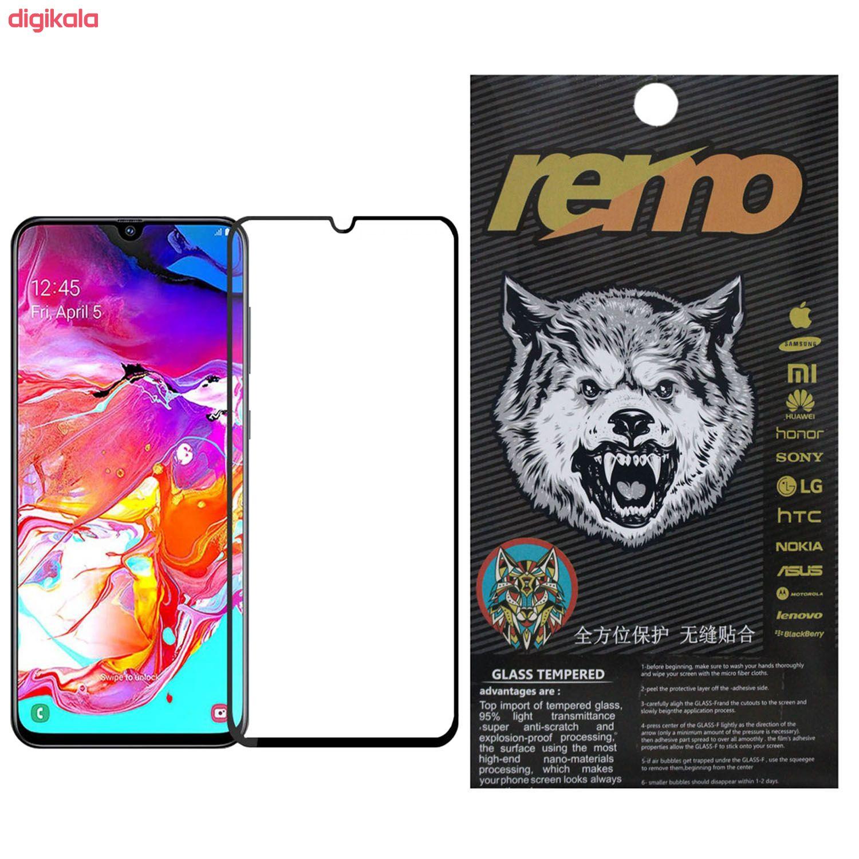 محافظ صفحه نمایش مدل C-90 مناسب برای گوشی موبایل سامسونگ Galaxy A70 main 1 1