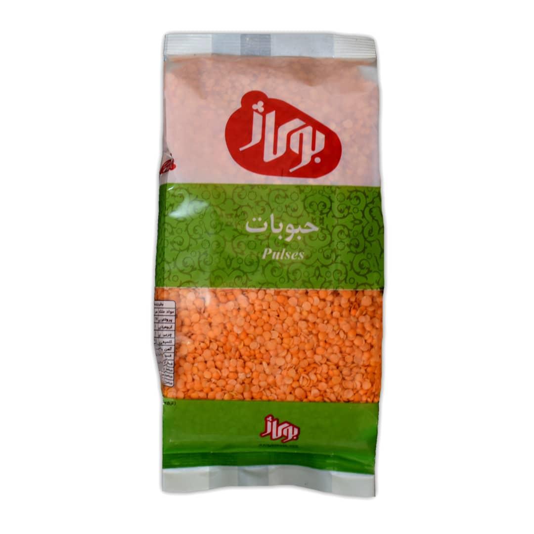 BOOKAJ lentils- 900 grams