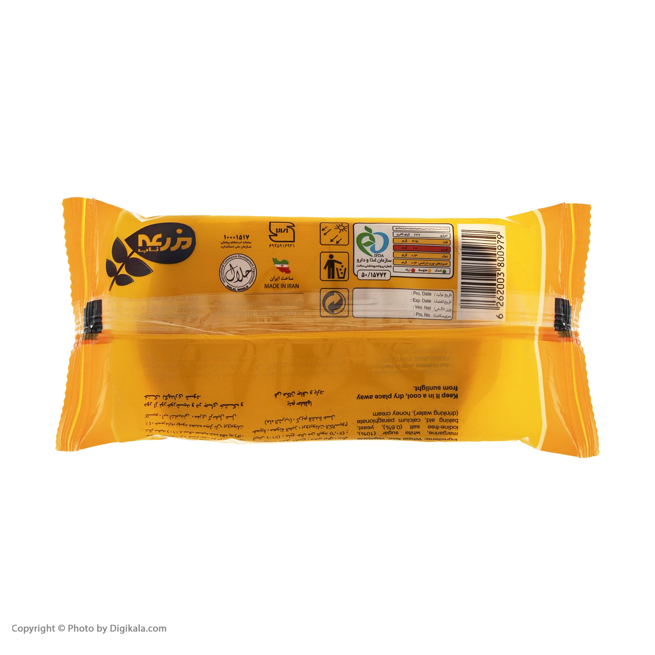 اشترودل مزرعه ناب با طعم عسلی - 70 گرم