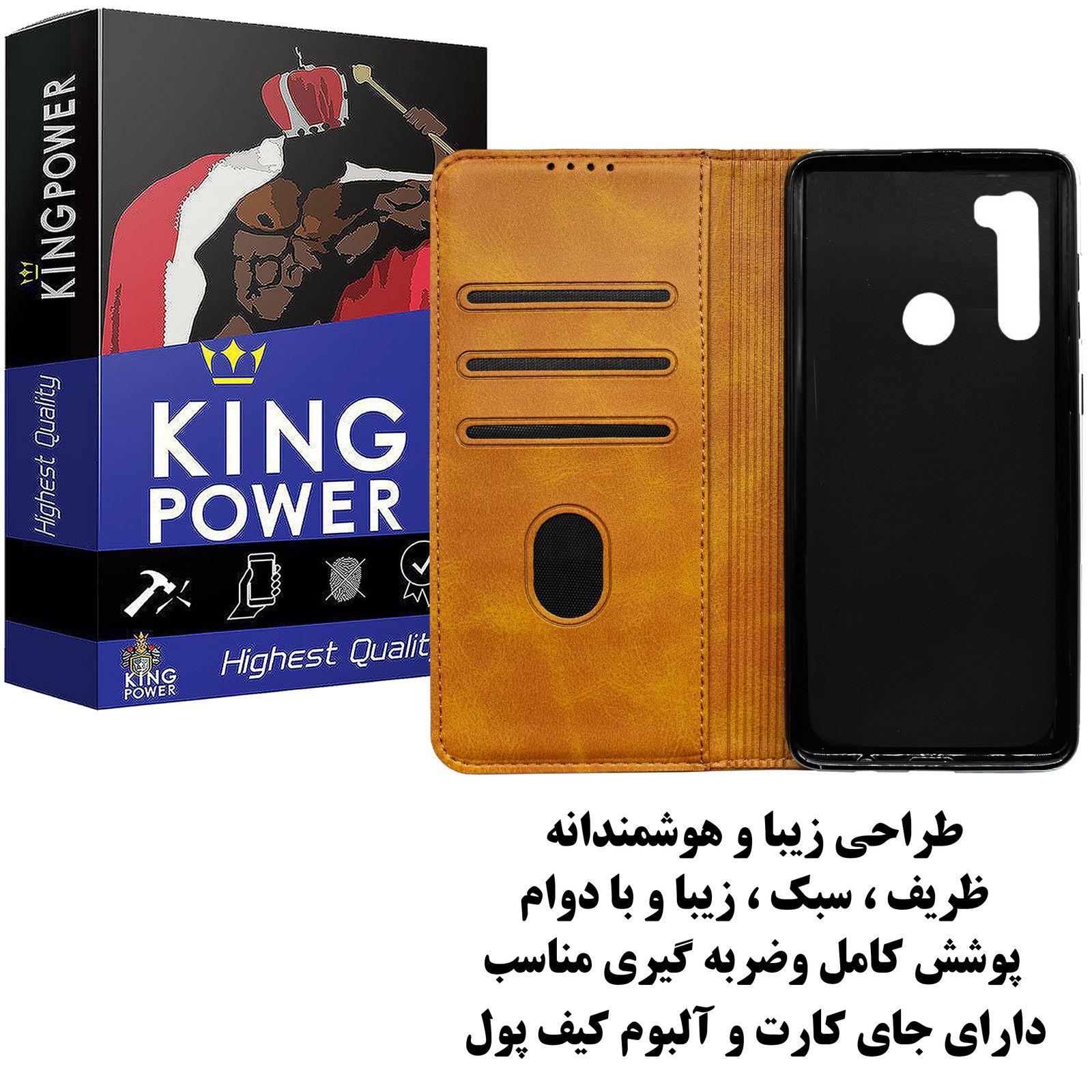 کیف کلاسوری کینگ پاور مدل Q21 مناسب برای گوشی موبایل شیائومی Redmi Note 8 thumb 2 1